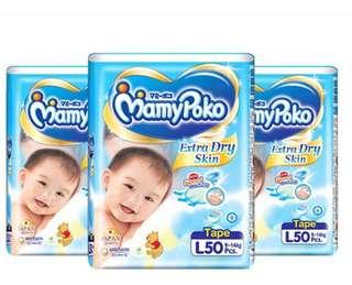 Mamypoko dry pant (3 packs)L50