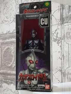 Ultraman Chaosroid U