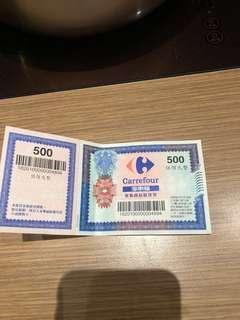 家樂福禮卷面額3000