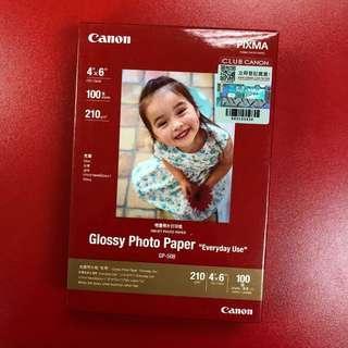 Canon GP-508 光面相片紙 (100張)