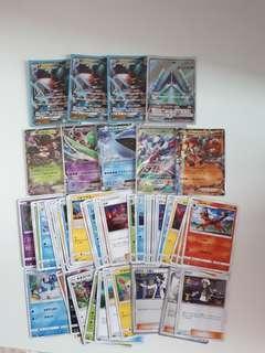 Pokemon japanese cards bundle gx and ex