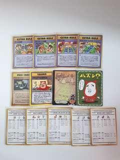 Pokemon japanese vending cards set