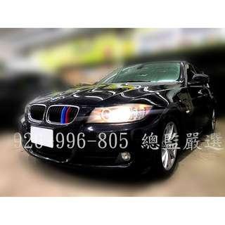 2011 BMW 320I 選配 天窗.快撥.大螢幕
