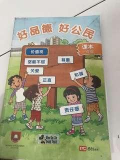 P1 CME textbook