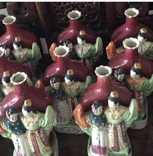 Vintage Chinese wine bottle