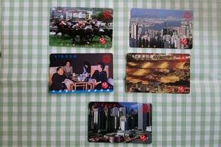 香港電訊 97香港回歸紀念 電話卡