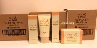 Paxbaby body cream/Baby oil/UV cream