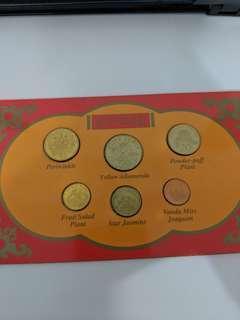 1996 Uncirculated Coin Set Hong Bao Pack