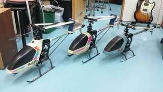 80年代遥控直升機,當零件賣!