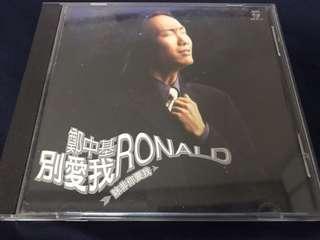 鄭中基 別愛我 CD