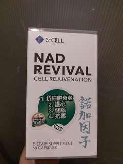 S-CELL 諾加因子再生專方(60粒裝)一份
