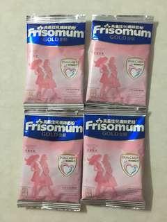 Frisomum maternity milk powder sachet BN