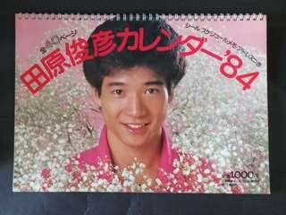 田原俊彦 1984 年  日本月曆