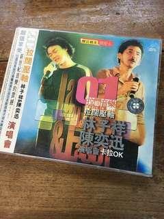 Ah Lam & Eason concert vcd