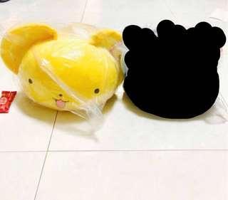 Cardcaptor Sakura Kero 48cm Giant Plush Mochi Fluffy Soft Yue Clow Syaoran Kaito akiho