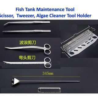 Fish Tank Maintenance Tool  Scissor,  Tweezer, Algae Cleaner, Tool Holder