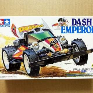 Tamiya Dash 1 Type 1 Chassis Super RARE Kit For Sale Brand NEW
