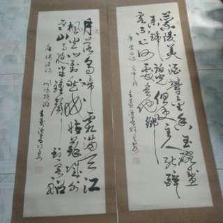 Chinese Calligraphy. $80@. $120 for both.