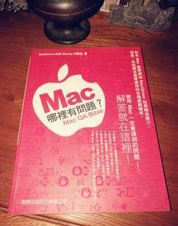 慈善 Mac書