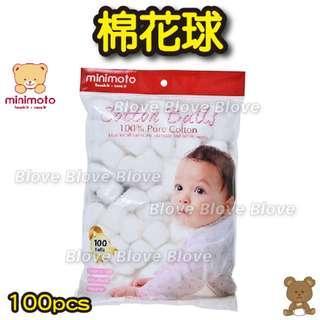 Blove Minimoto 清潔棉 BB棉花棒 嬰兒棉棒 棉花波 棉花球 100pcs #MI_YA302