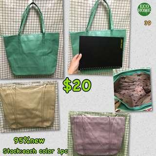 Bags(3color)