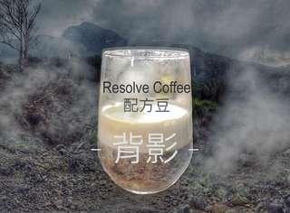 🚚 十包深焙背影濾掛咖啡