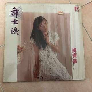 韓寶儀 舞女淚 黑膠唱片 黑膠唱碟