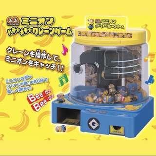 Minion 夾公仔機 預訂款式! 日本夾公仔機