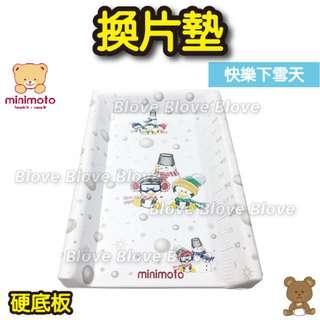 Blove Minimoto 嬰兒換尿片墊 BB換片墊 尿墊 換片墊(硬底板) 快樂下雪天 #MI_HCM004