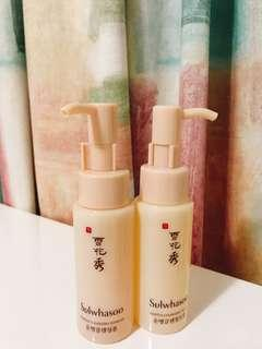 Sulwhasoo cleaning oil and form 50 ml