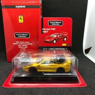 Kyosho 京商 1:64 Ferrari 法拉利 F40 黃色(不是TOMICA)