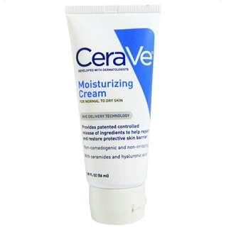 CeraVe Moisturizing Cream 56ml #SBUX50