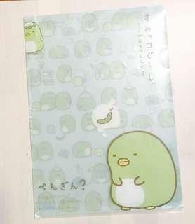Sumikogurashi A4 sleeve