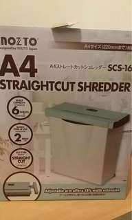 碎紙機 paper shredder