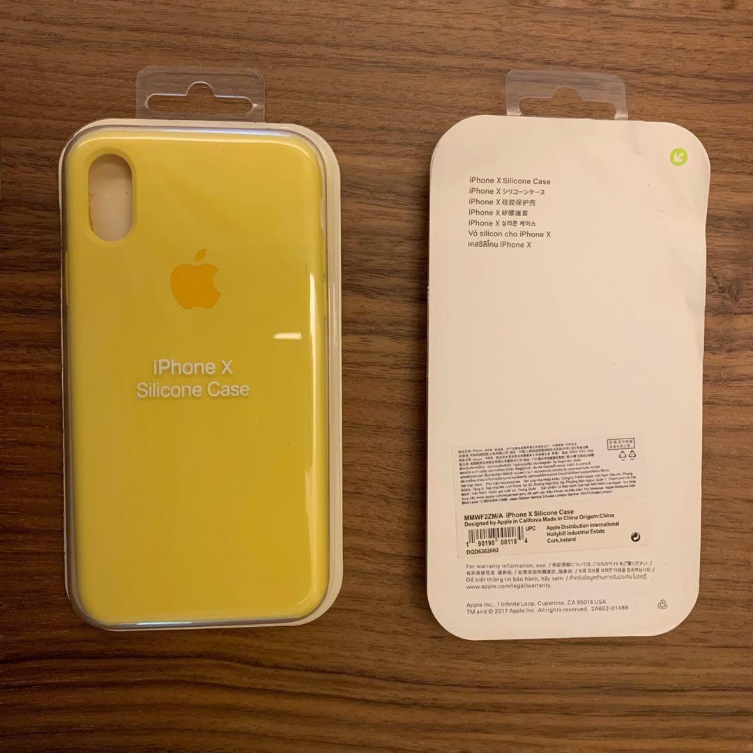 iphone xr yellow silicon case