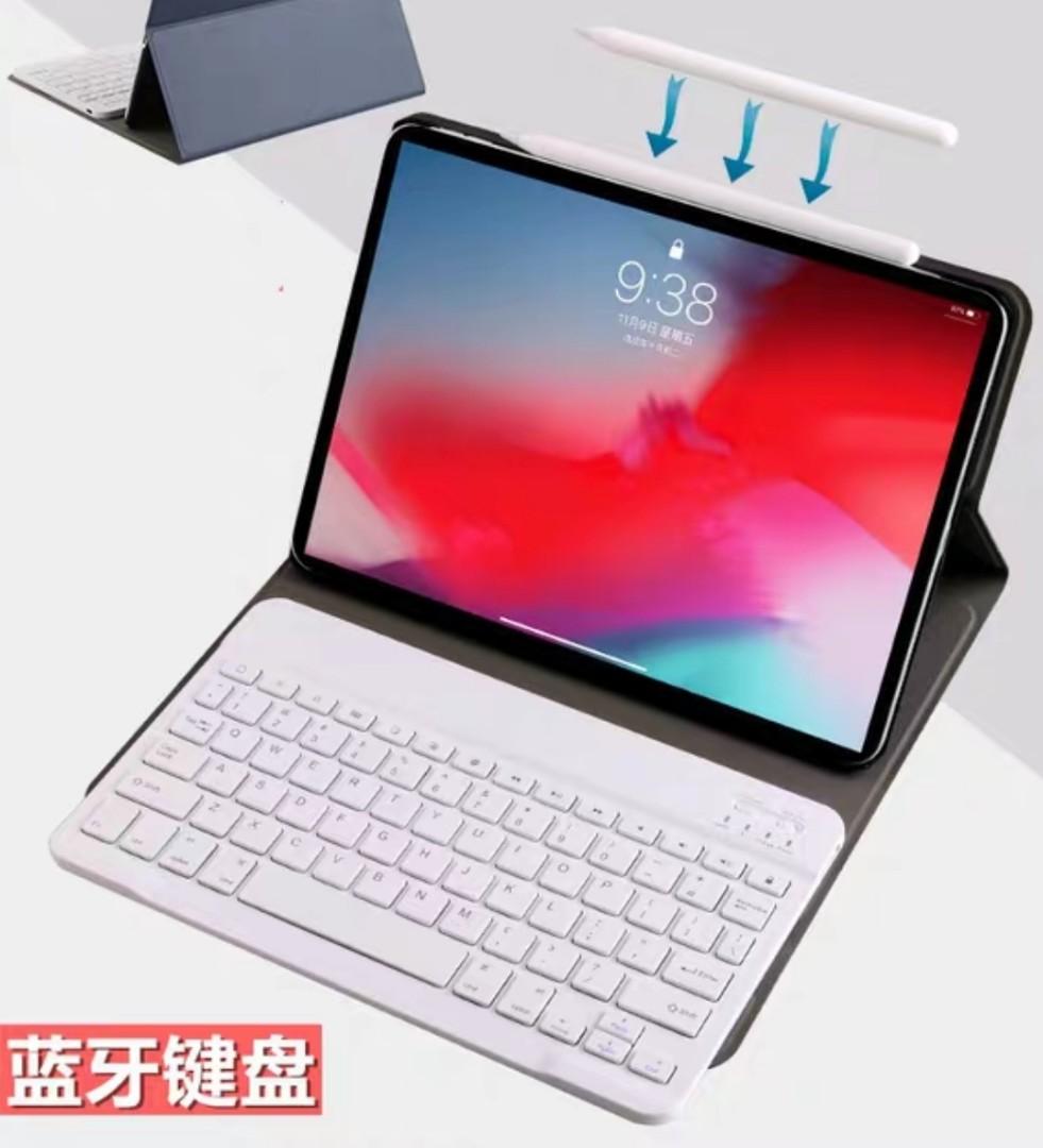 super popular 04273 87ee0 Ipad pro 11 keyboard case