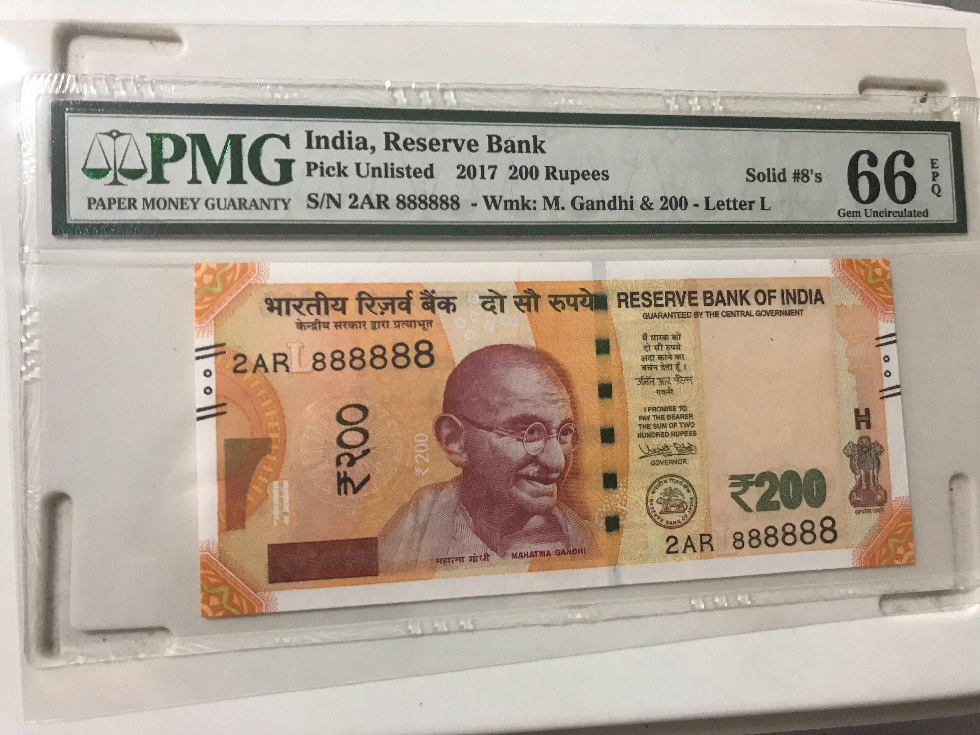 Pmg 66 EPQ (888888) solid lucky number new indian 200 Rupees Note