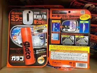 日本Soft99 - 雨敵 倒車側鏡 後視鏡專用 驅水鍍膜
