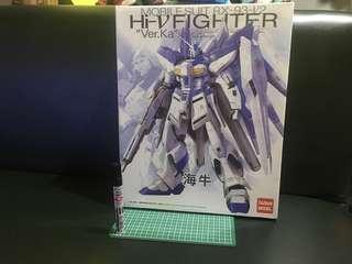 Hi-V Fighter Ver.Ka Gundam