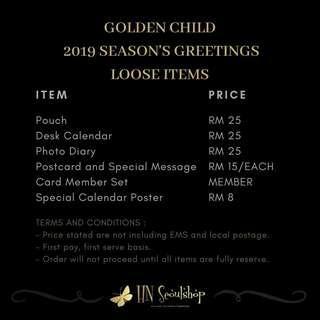Golden Child Season's Greetings loose items