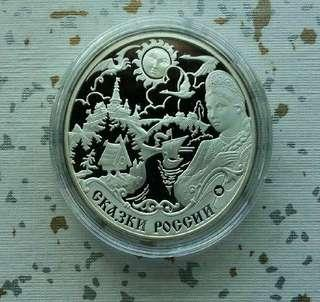 ♦ Russia 3r Rubles - 2009 EAEC2. 1 Troy Oz+ / Grams (999) Fine Silver Proof coin