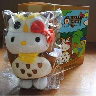 HELLO KITTY Wisdom Owl (Limited Edition)