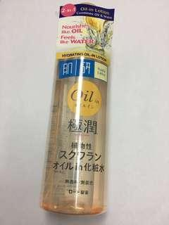 Hada Labo Hydrating Oil-In Lotion 220ml