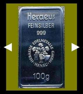 ★ GERMANY, Heraeus - 1x 100g Grams (3.21 Troy Oz) 999 Fine Silver Vintage bar