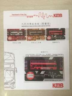 九巴月票紀念卡 (限量版八達通)富豪B9TL KMB