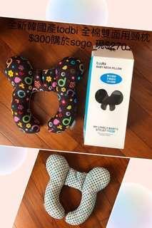 全新韓國製🇰🇷 todbi 嬰兒全棉雙面用頸枕
