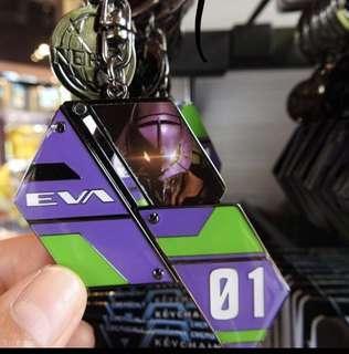 代購  新世紀福音戰士 EVA 初號機 鎖匙扣 日本環球影城 USJ 特別版!
