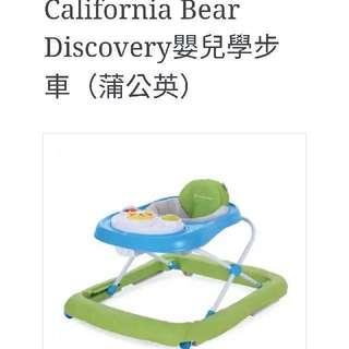 幼兒學步車 - ( 摺合細小方便收藏 )California Bear Discovery