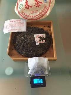 普洱茶:2013 年 南峤茶厂出品青餅茶[春茶]10 包(每包8 克裝)