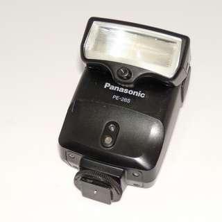 Panasonic PE-28S 閃光燈 單點通用型 內建光觸發 可無線引閃